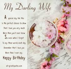 happy birthday wife cards happy birthday cards for wife wife