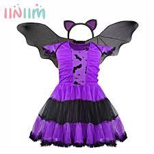 online get cheap dance costume kids animal aliexpress com