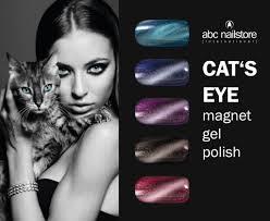 cat eye nails magnet gele abc nailstore nails pinterest