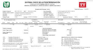 salarios minimos se encuentra desactualizada o con datos erroneos sua lista la actualización del sua versión 3 5 2 idc