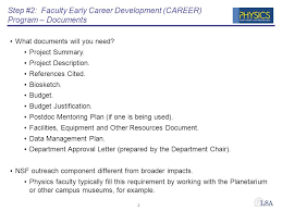 nsf early career award submission preparation march 21 2014