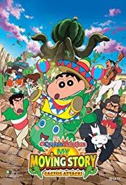 Seeking Cactus Imdb Crayon Shinchan My Moving Story 2015 Imdb