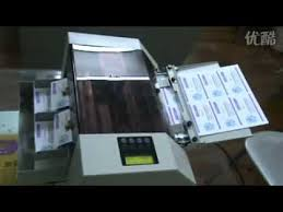 business card laminator business card laminator a4 automatic business card cutterwwwfilm