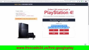 play gift card 5 free play codes play store how to get free