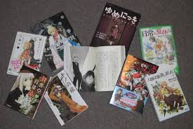 Read Light Novels Online An Introduction To Light Novels English Light Novels