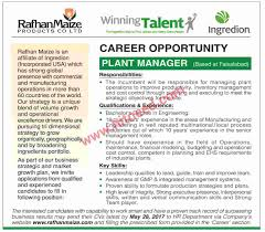 Senior Executive Manufacturing Engineering Rafhan Maize Products Ingredion Plant Manager Job May 2017