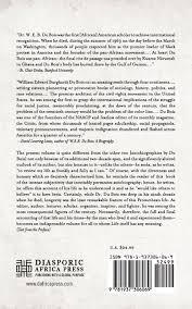 the autobiography of w e b dubois w e b du bois