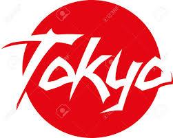 tokyo japan flag vector art royalty free cliparts vectors and