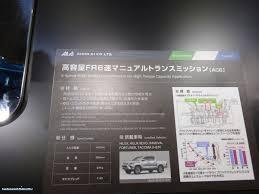 aisin ai co ltd marklines automotive industry portal
