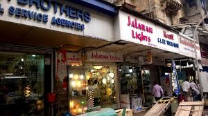 store in mumbai lohar chawl best shops in mumbai for electrical goods wheels