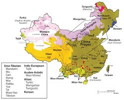 Asia Geography Map by East Asia