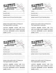 Secret Santa Gift Exchange Template secret santa gift exchange forms secret santa questionnaire