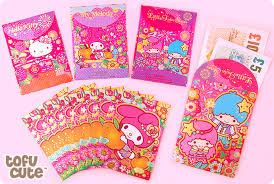 hello new year envelopes buy sanrio new year money packet set of 8 at tofu