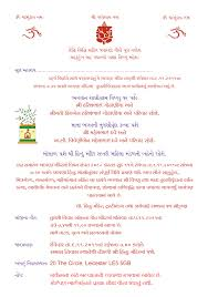 Muslim Invitation Wording Tulsi Vivah Invitation 2011 U2013 Shree Hindu Temple And Community