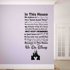 House Wall Decor In This House We Do Disney Wall Decalswall Decaldisney