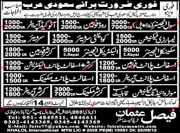 civil engineering jobs in dubai for freshers 2015 mustang civil engineers road foreman autocad operators wanted 2018 jobs