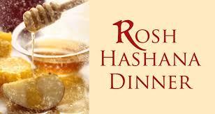 rosh hashonna rosh hashanah dinner chabad of south orlando judaism for the