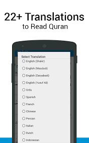 Yusuf Blog Download Mp3 Alquran | quran mp3 full holy quran download