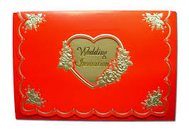 shadi cards w020k01 cherry heart flowers wedding invitations 0 65