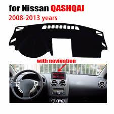 nissan qashqai j11 accessories online get cheap nissan qashqai accessories mat aliexpress com