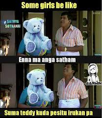 Meme Teddy Bear - teddy bears home facebook