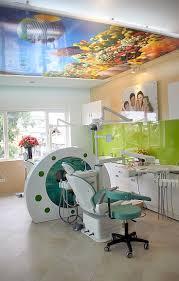 9 best unique dental offices images on pinterest dental office