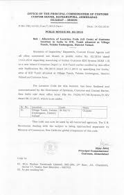 Special Power Of Attorney India by Public Notice 2016 Ahmedabad Custom