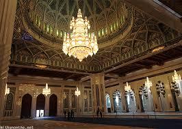 Sultan Qaboos Grand Mosque Chandelier Oman Day 3 Part 1 Sultan Qaboos Mosque Muscat U0027s Grand Mosque