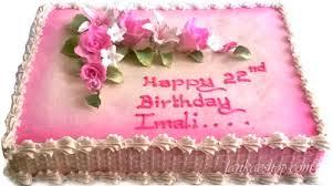 100 22 birthday cake ideas my daughters u002722nd birthday