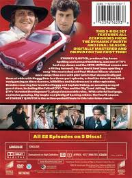 Hutch And Starsky Starsky And Hutch Dvd News Rear Cover Art For The Final Season Of