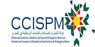 chambre de commerce du maroc le portugal inaugure sa chambre de commerce au maroc l economiste