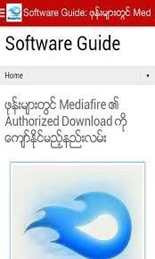 myanmar font apk free myanmar font root 1 0 apk android tools apps