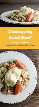 thanksgiving fried rice framed cooks