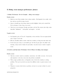 Dining Room Manager Perfomance Appraisal - Dining room supervisor job description