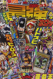 saikyō jump march 2015 promotional card yu gi oh fandom