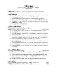 inside sales representative resume sample sample resume call center representative frizzigame sample resume for call center objective frizzigame