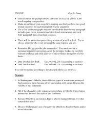 sample college essay outline othello essay features example of research on pearl harbor othello college othello essay features example of research on pearl harbor othello personal sample xothello essays