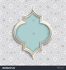 3d abstract islamic design pattern mosaic stock vector 451005988