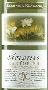 Greek Wine Cellars - kappy u0027s medford greek wine cellars