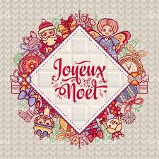 joyeux noel christmas cards merry christmas joyeux noel christmas card stock vector