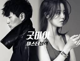 film drama korea yang bikin sedih 10 drama korea yang wajib kamu tonton tahun 2016 jangan ketinggalan