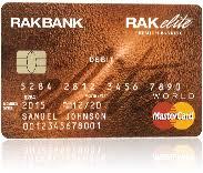 elite debit card rakbank credit cards personal credit cards dubai uae