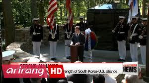 Flag With Tree And Moon President Moon Arrives In Washington Ahead Of Trump Summit Youtube