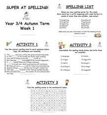 past present and future verb tenses worksheets by lynellie