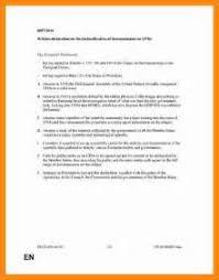 Declaration In Resume Sample Declaration Resume Resume Ideas