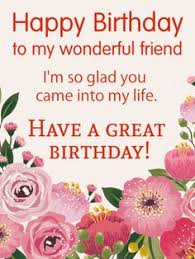 birthday cards for friends to my lovely friend happy birthday wishes card another fabulous