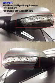 hyundai santa fe warning lights oem parts side mirror led signal l repeater 2p for hyundai 2006