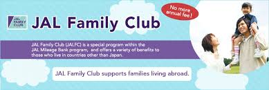 jal mileage bank jal family club
