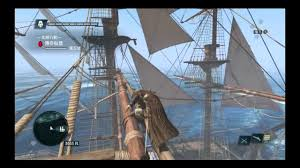 Black Flag Legendary Ships El Impoluto Legendary Ship Is Too Easy Assassin U0027s Creed 4 Black