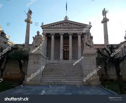 athens greece april 15 2017 neoclassical stock photo 686043883